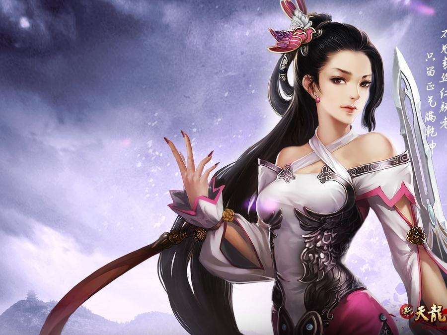 新天龙网游q版美女手绘图片