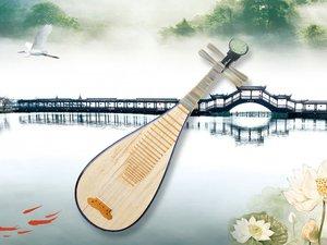 中国艺术琵琶