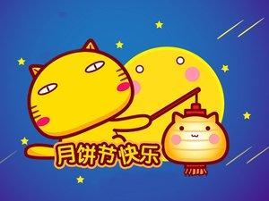 哈咪猫祝你月饼节快乐